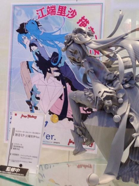 Vocaloid - Hatsune Miku - 17 - Ebata Risa ver. (Max Factory)
