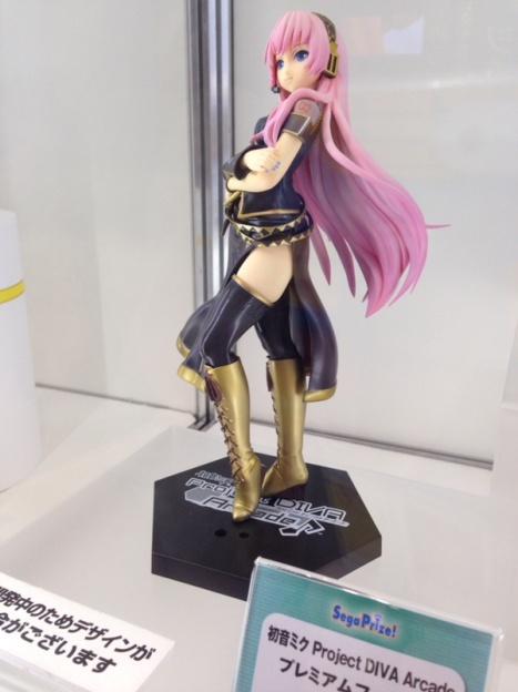 Vocaloid - Megurine Luka - PM Figure (SEGA)