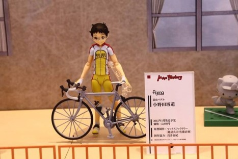 Yowamushi Pedal - Onoda Sakamichi - Figma #238 (Max Factory)