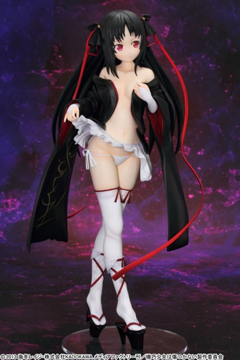Yaya ver. 2 - Kikou Shoujo wa Kizutsukanai Unbreakable machine doll - 17 Pre-Painted Figure 2