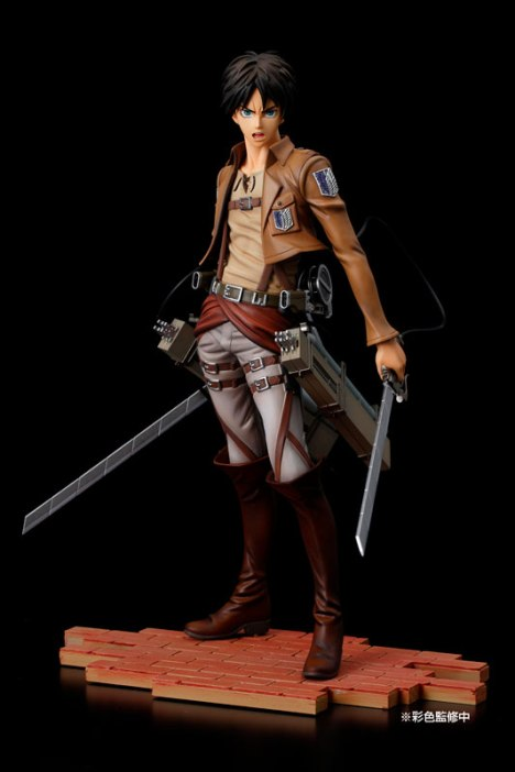 Eren Yeager - Shingeki no Kyojin - BRAVE-ACT 18 Pre-Painted Figure