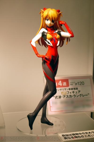 Asuka (Sega)