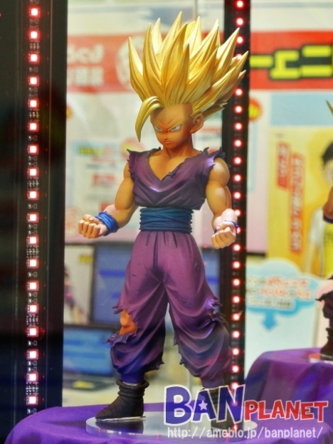 Dragon Ball Z - Son Gohan SSJ2 - Master Stars Piece - Dragon Ball Z