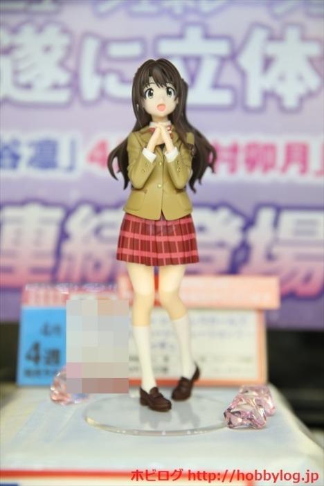 iDOLM@STER Cinderella Girls - Shimamura Uzuki - SQ (Banpresto)