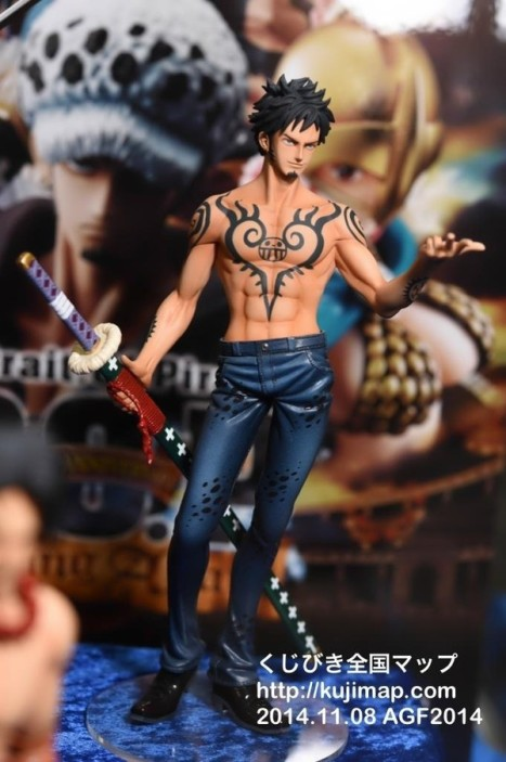 One Piece - Trafalgar Law - Excellent Model - Portrait Of Pirates