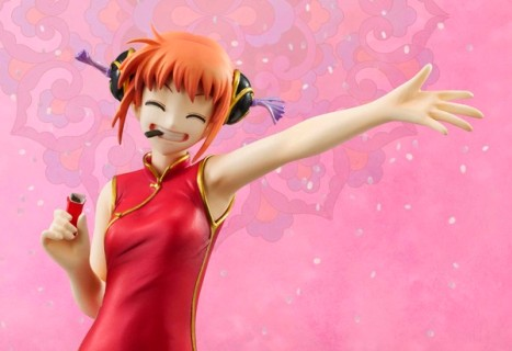 Kagura - China Dress ver. - Gintama - G.E.M. - 18 Pre-Painted Figure 4