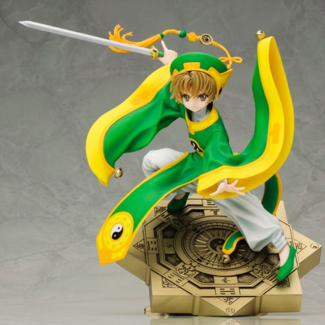 Li Syaoran - ARTFX J - Card Captor Sakura - 17 Pre-Painted Figure 2