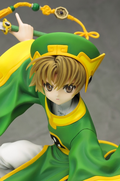 Li Syaoran - ARTFX J - Card Captor Sakura - 17 Pre-Painted Figure 4