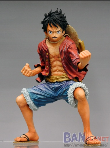 Monkey D. Luffy - One Piece - King of Artist Pre-Painted Figure 2