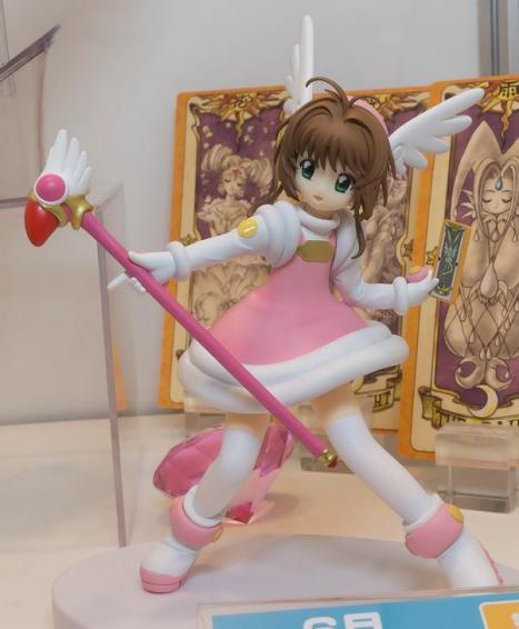 Card Captor Sakura - Kinomoto Sakura - Cheerful Pink, Episode #4 (Furyu)