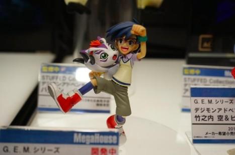 Digimon Adventure - Gomamon - Kido Jou - G.E.M. - 110 (MegaHouse)