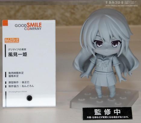 Grisaia no Kajitsu -LE FRUIT DE LA GRISAIA- - Kazami Kazuki - Nendoroid (Good Smile)