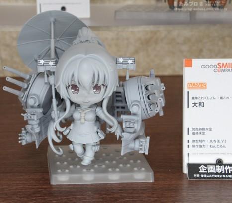 Kantai Collection ~Kan Colle~ - Yamato - Nendoroid (Good Smile Company)