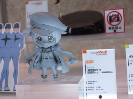 Kill la Kill - Mankanshoku Mako - Nendoroid - (Good Smile)