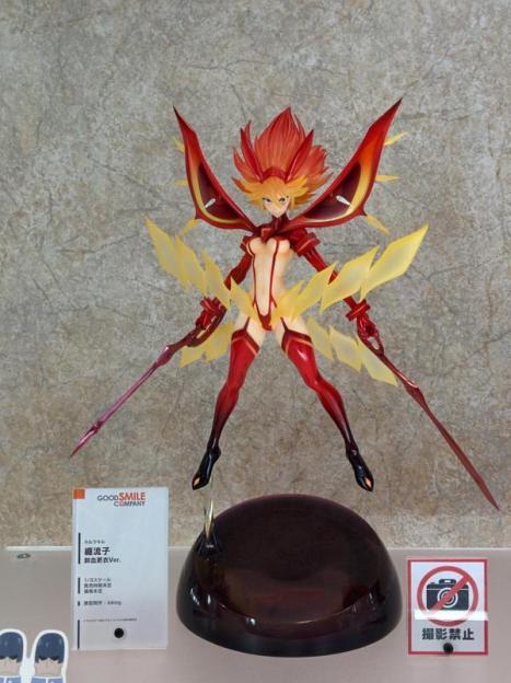 Kill la Kill - Matoi Ryuuko - Senketsu - 18 - Senketsu Kisaragi Ver. (Good Smile)