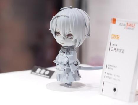 Touken Ranbu - Mikazuki Munechika - Nendoroid (Good Smile Company)