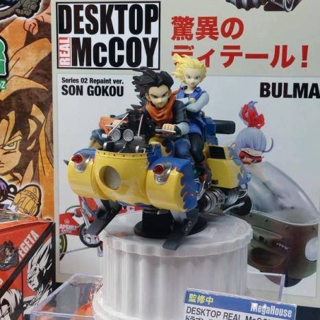 Dragon Ball Kai - (Android 18) - Ju-nana Gou (Android 17) - Desktop Real McCoy (MegaHouse)