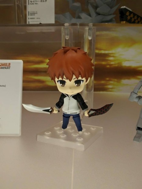 Fate Stay Night Unlimited Blade Works - Emiya Shirou - Nendoroid (Good Smile Company)