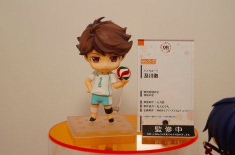 Haikyuu!! - Oikawa Tooru - Nendoroid (Orange Rouge)