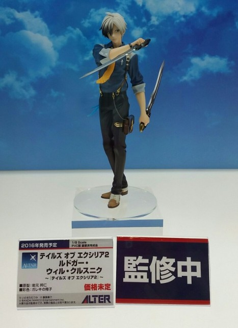 Tales of Xillia 2 - Ludger Will Kresnik - ALTAiR - 18 (Alter)