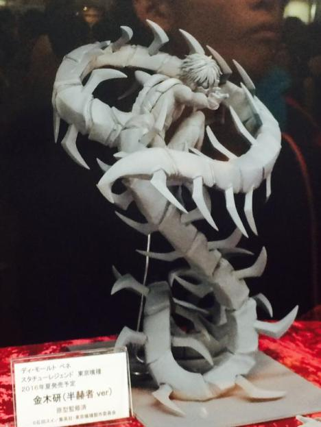Tokyo Ghoul - Kaneki Ken - Statue Legend (Di molto bene)