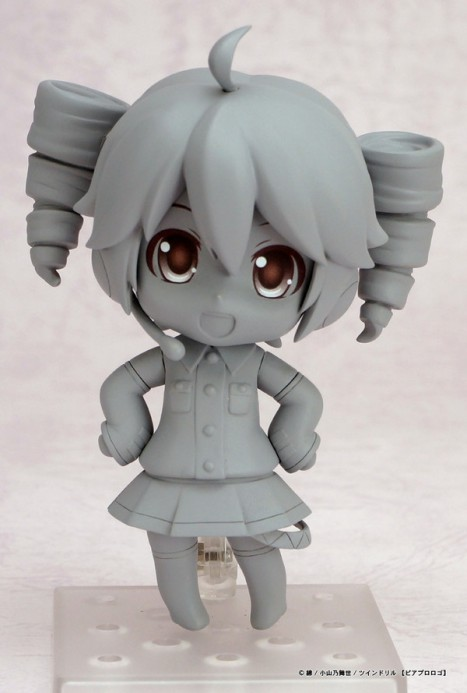 Utau - Kasane Teto - Nendoroid (Good Smile Company)