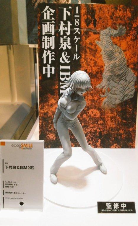 Ajin - IBM Shimomura Izumi Version - Shimomura Izumi - 18 (Good Smile Company)
