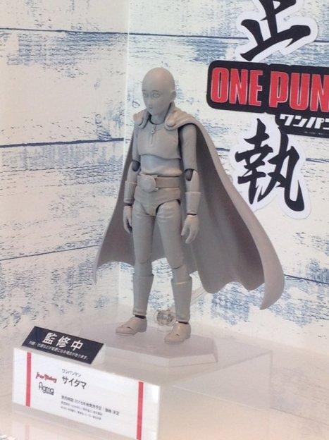 One Punch Man - Saitama - Figma (Max Factory)