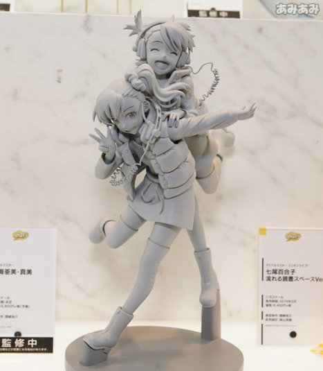 The Idolmaster (TV Animation) - Futami Ami - Futami Mami - 18 (Phat Company)