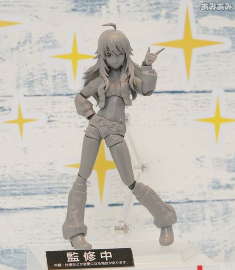 The Idolmaster (TV Animation) - Hoshii Miki - Figma (Max Factory)