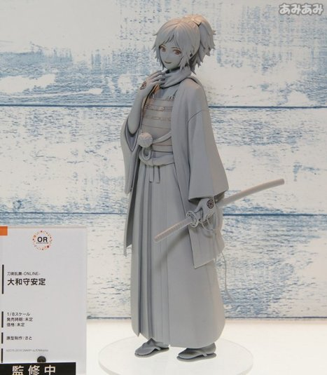 Touken Ranbu - Online - Yamatonokami Yasusada - 18 (Orange Rouge)