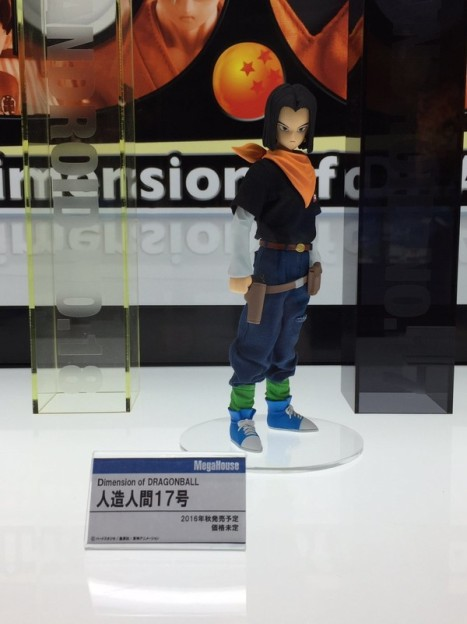 Dragon Ball Z - Ju-nana Gou (Android 17) - Dimension of Dragonball (MegaHouse)