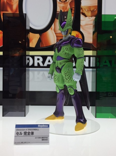 Dragon Ball Z - Perfect Cell - Dimension of Dragonball (MegaHouse)