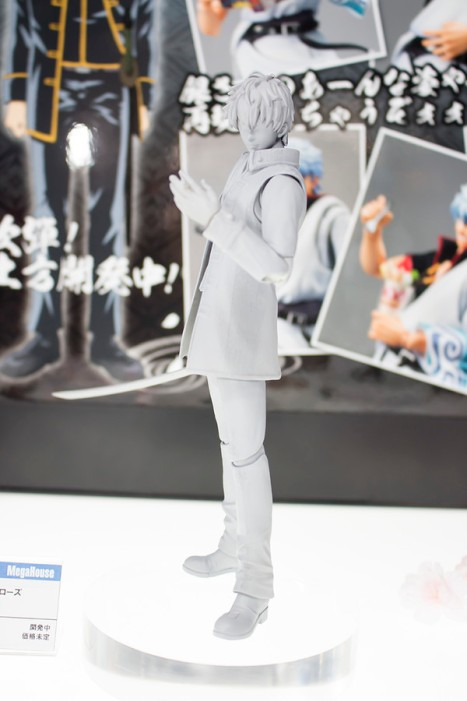 Gintama - Hijikata Toushirou - Variable Action Heroes (MegaHouse)